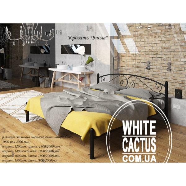 2 600x600 - Кровать Виола