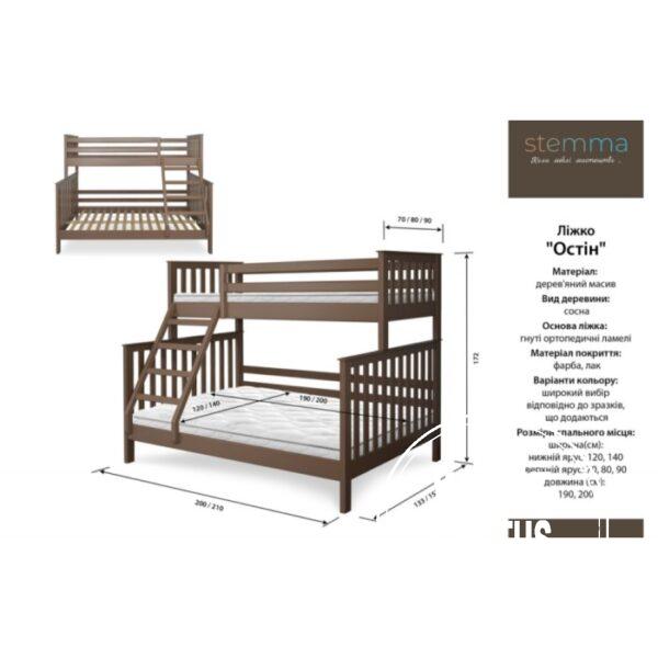 42 1 600x600 - Кровать трёхместная Остин