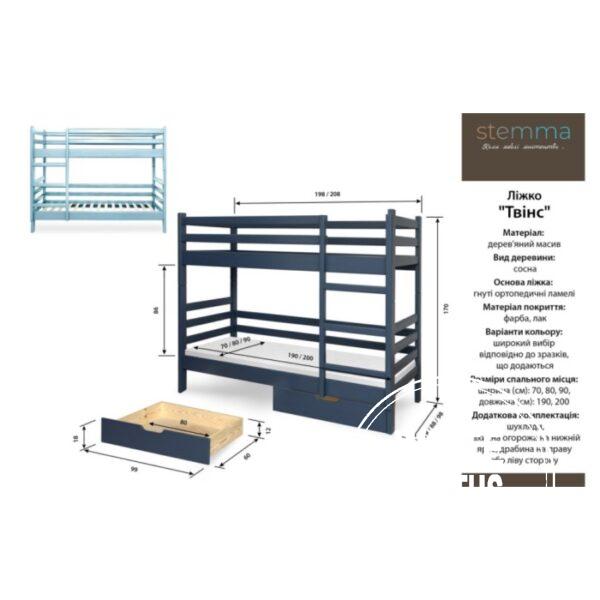 45 600x600 - Кровать двухярусная Твинс