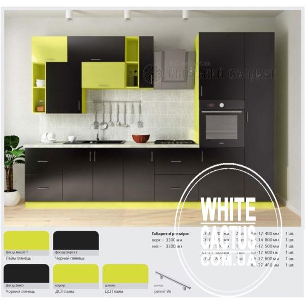 5 min 1 600x600 - Кухня КС с пленочными фасадами МДФ