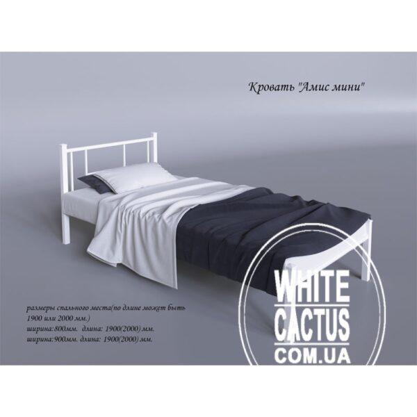 Amis mini s razmerami 600x600 - Кровать Амис