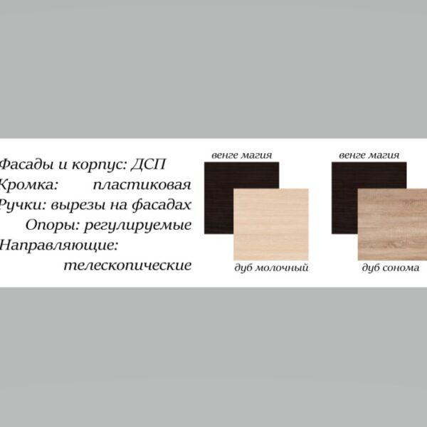 Ayaks opisanie 12 600x600 - Стол письменный Аякс