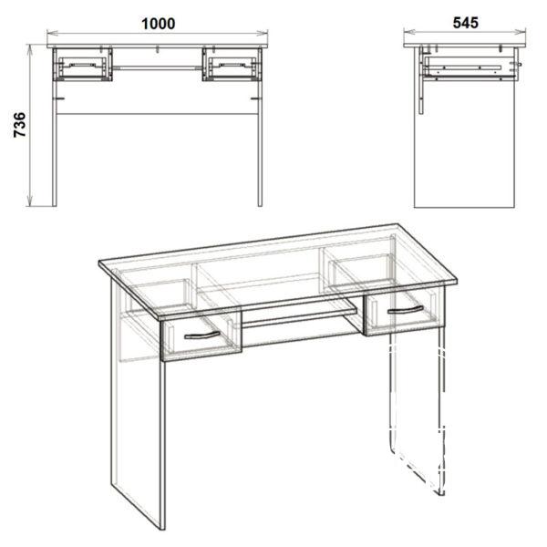 SHkolnik 2 Eskiz 600x600 - Стол письменный Школьник 2