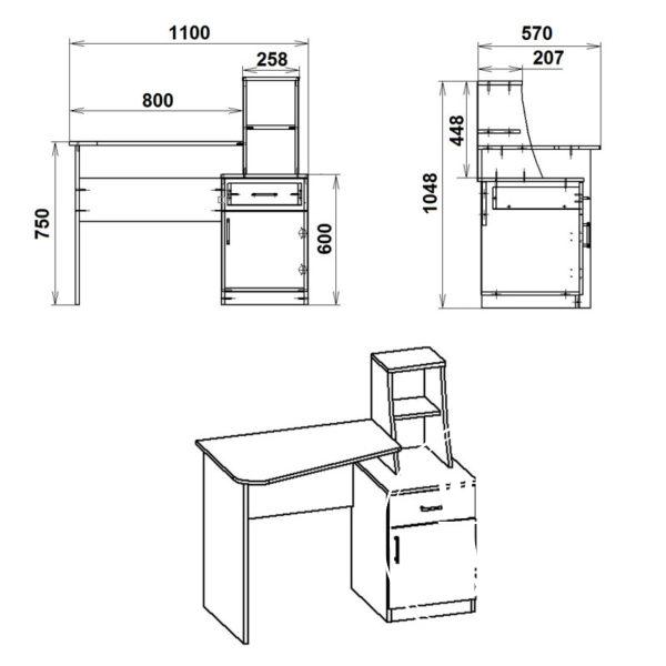 SHkolnik 3 Eskiz 600x600 - Стол письменный Школьник 3