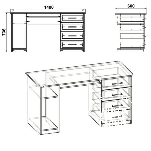 SKM 11 Eskiz 600x600 - Стол компьютерный СКМ 11
