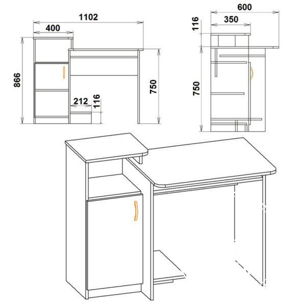 SKM 2 Eskiz 600x600 - Стол компьютерный СКМ 2