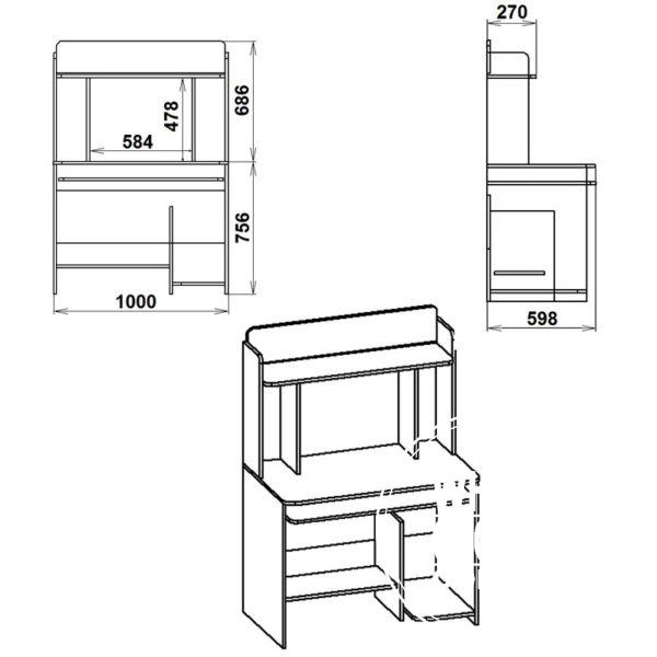 SKM 6 Eskiz 600x600 - Стол компьютерный СКМ 6