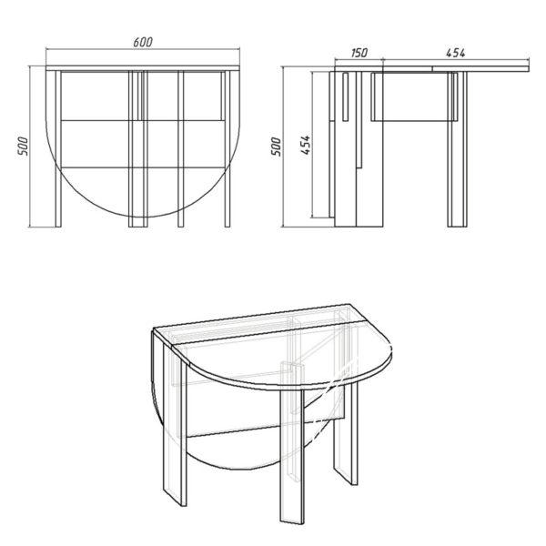 Stol knizhka 5 Eskiz 600x600 - Стол книжка 5
