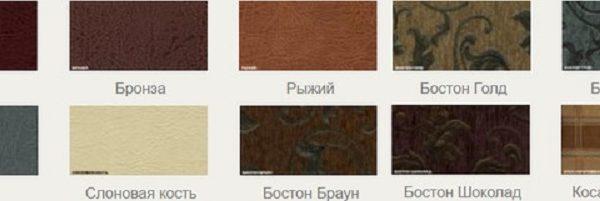 tsveta 600x201 - Уголок кухонный Корсика